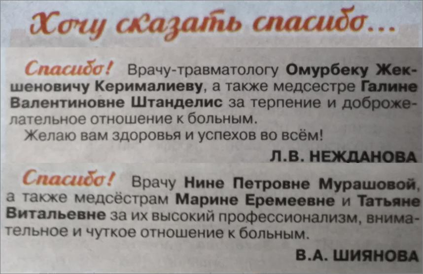 РисунокСПАСИБО